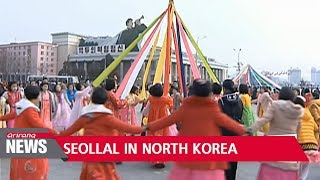How Lunar New Year's looks like in North Korea