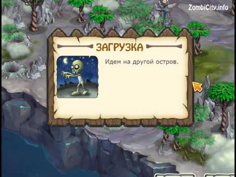 Получаем и строим Звездный автомат в игре Зомби Ферма - от ZombiCity.info