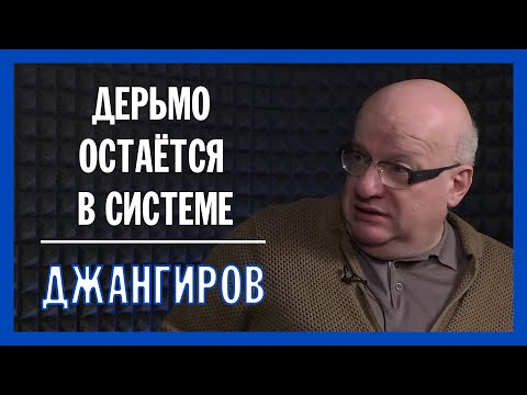 Метод Спиридонова. Дмитрий