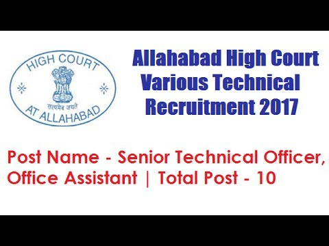 Allahabad High Court Various Technical Staff Recruitment 2017 - How to Apply Online Form
