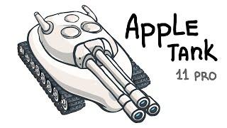 Apple сделали танк 11 Pro. Танковая дичь. (анимация)