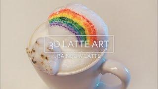 How to make amazing 3D latte art [RECIPE]