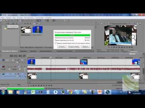 видео: Заработай на youtube #4 Как сделать чужой ролик уникальным