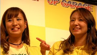 東京オートサロン一般公開初日(1/14)、UP GARAGEブースでの【ドリフトエ...