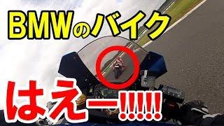 【鈴菌の意地!!!】GSXR1000RでS1000RRを追え!!【バイク】