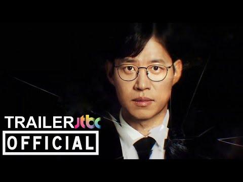 Graceful Friends (JTBC drama) - OFFICIAL 2nd TRAILER