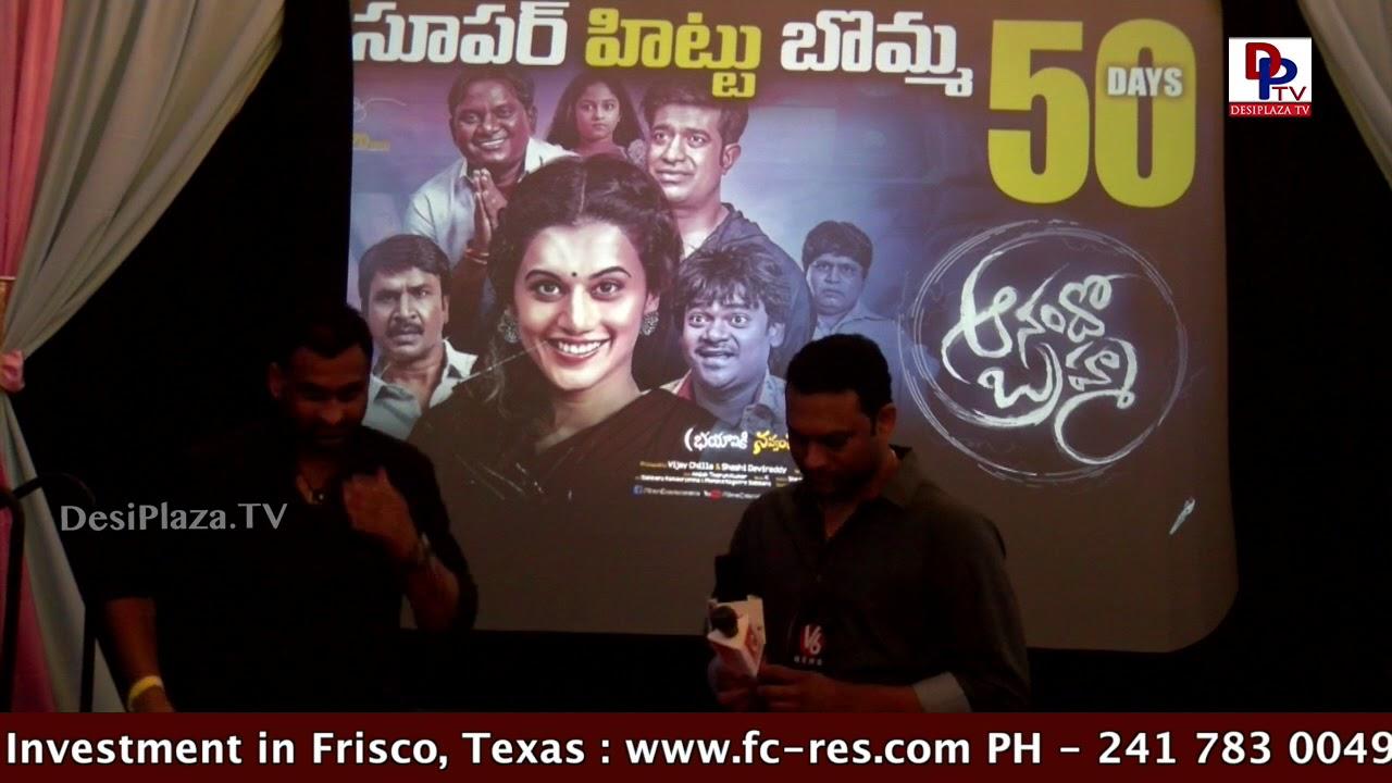 Mahi V Raghav & Vijay Chilla at 50th Day Celebrations of  - Anando Brahma, Dallas Texas, USA