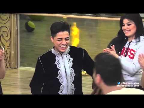 رقص على اقاغات اغاني مغربيه بين المشاركين في برنامج ستار اكاديمي  ihab amir