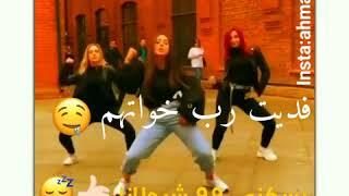 حالات واتس صليبه روووعه - مهرجانات
