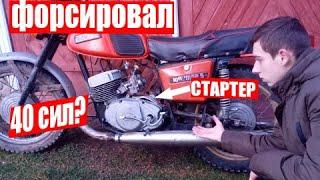 ФОРСИРОВКА ДВИГАТЕЛЯ мотоцикла  ИЖ СВОИМИ РУКАМИ!