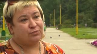 город  Димитровград ДЕНЬ ГОРОДА 2016