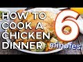 Download How to cook a Chicken Dinner MP3 song and Music Video