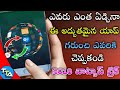 New WHATSAPP Tricks 2018 You Should Try |In Telugu Tech Adda