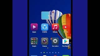видео Что делать если ваш телефон не подключается к WIFI
