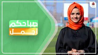 معلب الشهداء بتعز ..    أقدم وأعرق الملاعب الرياضية