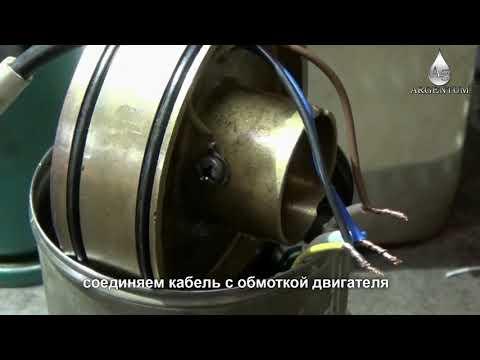 Ремонт погружного насоса Водолей БЦПЭ 1 2 32У  Часть 2
