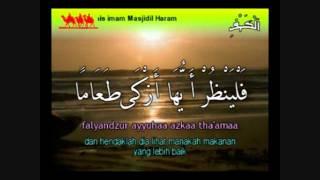 Surah Al Kahf (Terjemahan Bahasa Indonesia)