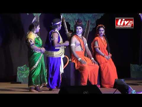 Live Allahabad patharchati ramlila 2017