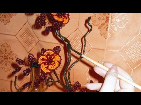 дерево из бисера пошаговым фото