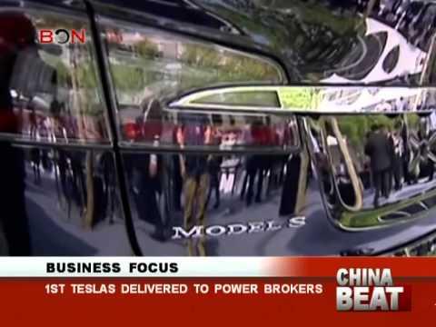 1st Teslas delivered to power brokers - China Beat - April 23 ,2014 - BONTV China