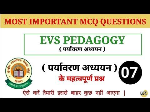 पर्यावरण अध्ययन ( EVS pedagogy )  महत्वपूर्ण प्रश्न 7 for CTET,UPTET,HTET,RTET ,KVS