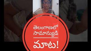 హైదరాబాద్ లో మధ్యతరగతి ప్రజల కష్టాలు|peoples voice|#SOCIALISM for SOCIETY