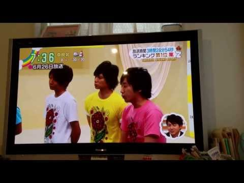 ZIP! 放送時間ランキング1位 嵐 2013/12/27