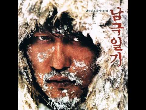 Kenji Kawai - Grey Lady_No Arrival Point