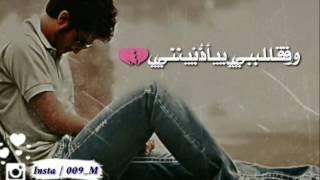 محمد الشحي مهموم تصميمي