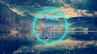 ISLAMIC SOUND BACKGROUND FOR MONTAGE. صوتيات اسلامية للمونتاج