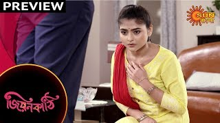 Jiyonkathi - Preview | 12th oct 19 | Sun Bangla TV Serial | Bengali Serial