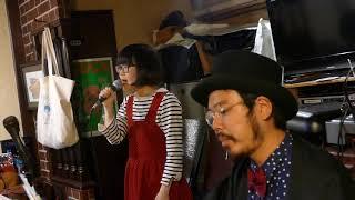 2018/11/2 ムスメギプスはずれ記念ライブ 北村早樹子 歌 センチメンタル...