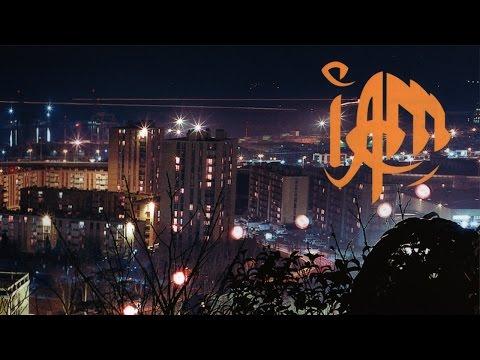 IAM - Tam Tam de l'Afrique (Audio officiel)
