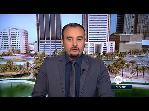 وثائق تفضح علاقة نظام الخميني بجماعة الإخوان المتطرفة
