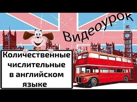 Карточки по английскому языку Материалы engblogru