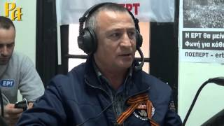 Панайот Ксантопулоc - выступление на канале ERTonline 16/11/2014