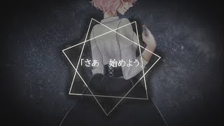 【สมบูรณ์แบบ】 七つの罪と罰 ( Seven Crimes and Punishments ) 【Melodious】