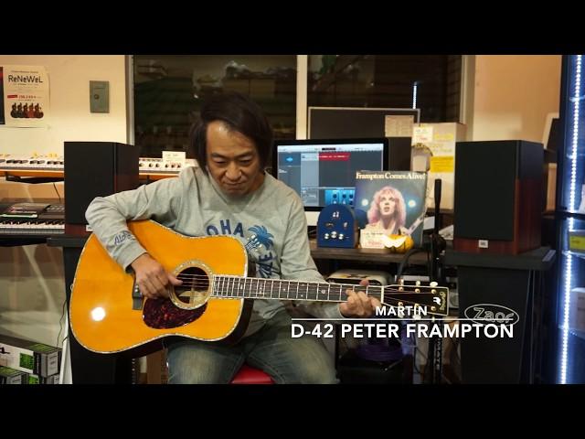 Martin D-42 Peter Frampton Sig. Edition / 8 of 76