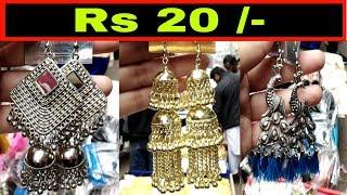 Cheapest oxidised earrings under Rs 20 | sadar bazar jewellery market | earrings market in delhi