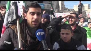مظاهرة في معرة النعمان تؤكد على ثوابت الثورة