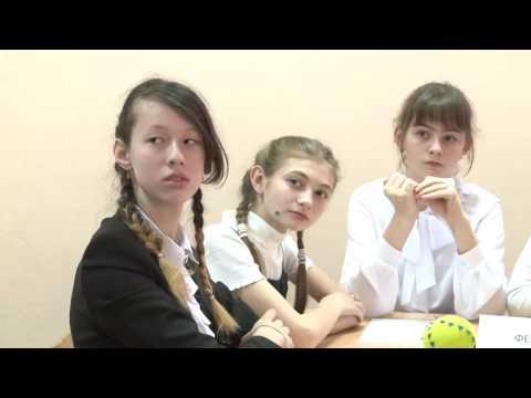 Тин клуб школа № 36