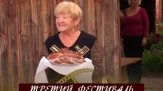 Соль земли кинофестиваль Гимн