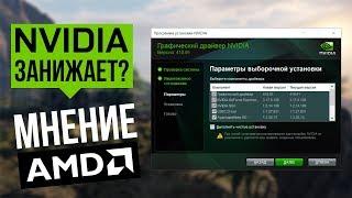 О драйверах, синхронизации, 1660 Ti, mGPU и секрете Nvidia, который хотят знать в AMD