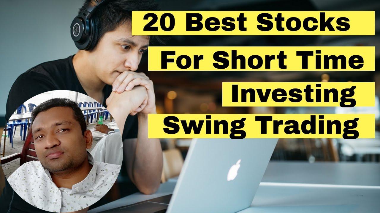 Day Trading Setup | Short Term Trading Strategies in Tamil | Equity market | எந்த பங்குகள் வாங்கலாம்