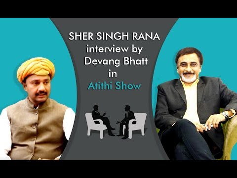 Sher Singh Rana | Story & History | First Exclusive Interview Video