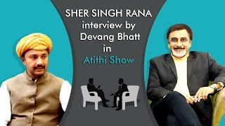 sher singh rana story history first exclusive interview video
