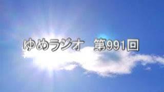 第991回 ドゥルーズ アンチ・オイディプス(2) 2017.12.28