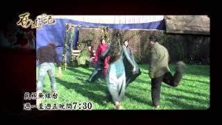 西遊記幕後花絮-19(盤絲洞 孫悟空大戰蜘蛛精)
