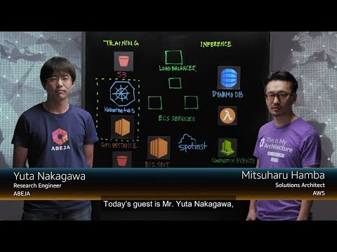 ABEJA: Building a Machine Learning Platform that Fully Utilizes Container  Technologies [Japanese]