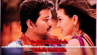 velayudham-chillax - thalapathy song - tamil high quality audio and - lyrical video -vijay, hansika